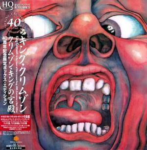 King Crimson In the court of the crimson king dj70 wk 27